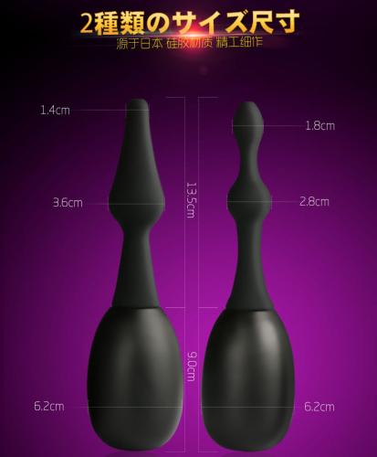 Первый анальный секс гигиена грушка спринцовка
