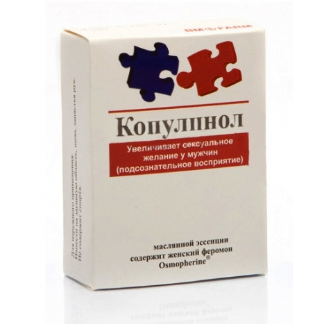 Концентрат феромонов для женщин Копулинол, 1мл.