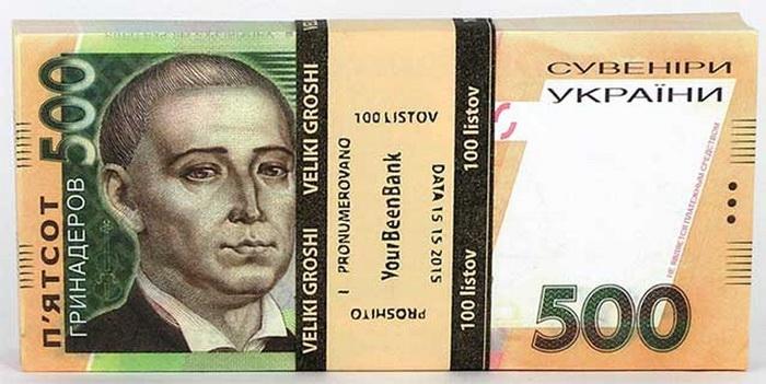Cувенир Купюра