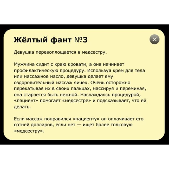 realno-pyanuyu-russkuyu-viebali-na-ulitse