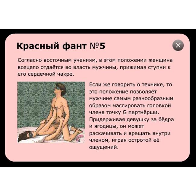 eroticheskie-igri-dlya-vzrosloy-pari