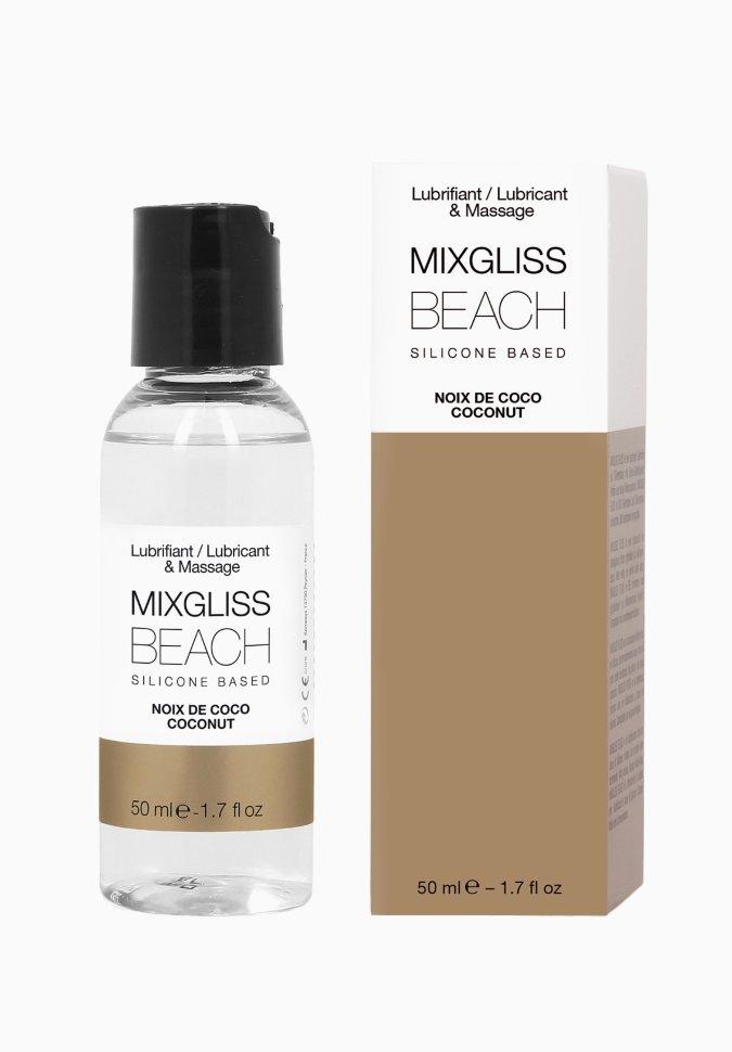 Лубрикант на силиконовой основе MixGliss BEACH - NOIX DE COCO (50 мл)