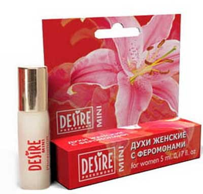 Духи с феромонами женские MINI №14 DEEP RED