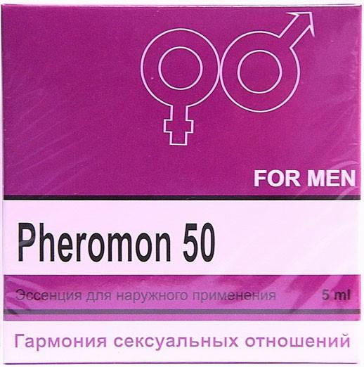 Эссенция феромонов для мужчин PHEROMON FOR MEN 5 ML