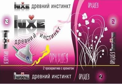Презервативы LUXE TWIN (2шт.)