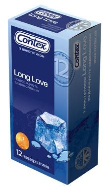 Презервативы LONG LOVE (12шт.)